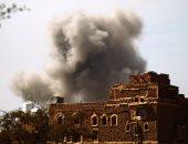 انفجارات صنعاء - أرشيفية