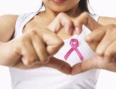 سرطان الثدى - أرشيفية