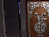 باب يهودا