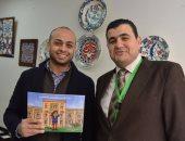 أحمد مراد وأحمد الشوكى