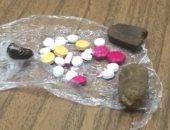 أقراص مخدراة - أرشيفية