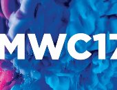 معرض MWC 2017