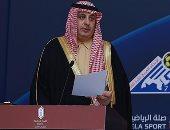 الامير تركى بن خالد رئيس الاتحاد العربى لكرة القدم