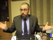 النائب محمد فؤاد المتحدث الرسمى باسم حزب الوفد