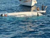 انقلاب قارب - أرشيفية