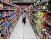 منتجات غذائية - أرشيفية