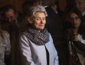 إيرينا بوكوفا المدير العام لمنظمة الأمم المتحدة للتربية والثقافة والعلوم (اليونسكو)
