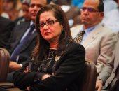 الدكتورة هالة السعيد وزير التخطيط والمتابعة والإصلاح الإدارى