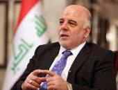 حيدر العبادى رئيس الوزراء العراقى