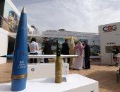 معرض الدفاع الدولى فى أبو ظبى - أرشيفية