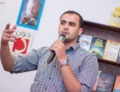 الشاعر أحمد سعيد