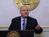 المستشار حسام عبد الرحيم وزير العدل-أرشيفية