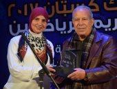 محمود ابو رجيلة