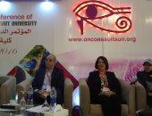 الدكتور سمير شحاتة أستاذ ورئيس قسم علاج الاورام بطب أسيوط رئيس المؤتمر