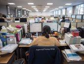 موظفون - أرشيفية