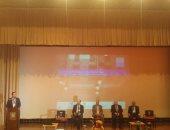 المؤتمر الدولى الأول عن تطبيقات تكنولوجيا الواقع الافتراضى لحماية التراث