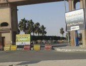 غلق مدخل منطقة الشروق
