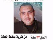المتغيب محمود محمد محمد إبراهيم