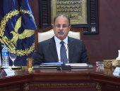 اللواء مجدى عبد الغفار - وزير الداخلية