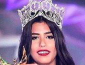 نادين أسامة ملكة جمال مصر