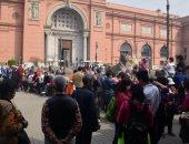 المتحف المصرى ـ أرشيفية