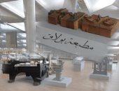 مجسد لمطبعة بولاق القديمة بمكتبة الإسكندرية