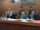 هيئة محكمة جنايات طنطا