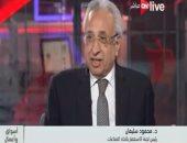 الدكتور محمود سليمان عضو مجلس إدارة اتحاد الصناعات