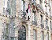 سفارة مصر فى فرنسا
