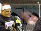 محمد أبو حامد وتعديل قانون الأزهر