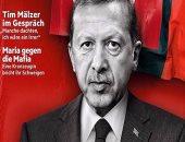 الرئيس التركى أردوغان