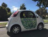 سيارة ذاتية القيادة أرشيفية