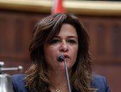 سحر طلعت مصطفى رئيسة لجنة السياحة