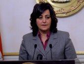 منى محرز نائب وزير الزراعة