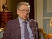السفير الروسى فى القاهرة سيرجى كيربيتشينكو