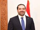 سعد الحريرى رئيس وزراء لبنان