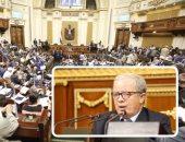 حسين عيسى رئيس لجنة الخطة والموازنة