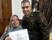 الأم المثالية سهير عبد الخالق