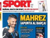 رياض محرز يتصدر غلاف صحيفة سبورت الاسبانية