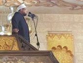 الدكتور محمد مختار جمعة يلقى خطبة الجمعة بمسجد الصحابة