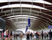 مطار صينى - صورة أرشيفية