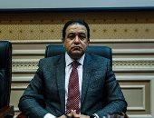 علاء عابد رئيس لجنة حقوق الانسان بالبرلمان