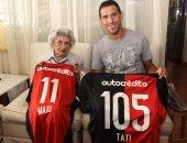 ماكسى رودريجيز والعجوز تاتى صاحبة الـ 105 أعوام