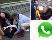 """المخابرات البريطانية تستغل حادث لندن الإرهابى للتجسس على """"واتس آب""""."""