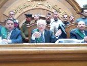 هيئة محكمة جنايات الزقازيق في الشرقية