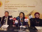 مؤتمر الجمعية المصرية لأمراض الصدر والدرن
