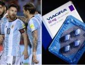 الفيجارا تؤهل منتخب الأرجنتين لمواجهة بوليفيا