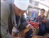 أحدث طرق الغش فى أسواق الخضار والفاكهة