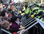 الاحتجاجات فى كوريا الجنوبية