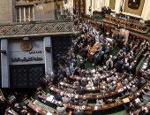 الجلسة العامة لمجلس النواب ومصلحة الضرائب